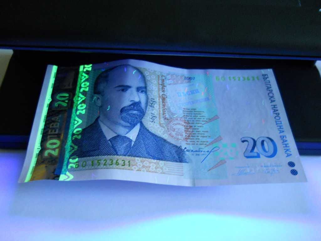 Резултат с изображение за фалшиви банкноти